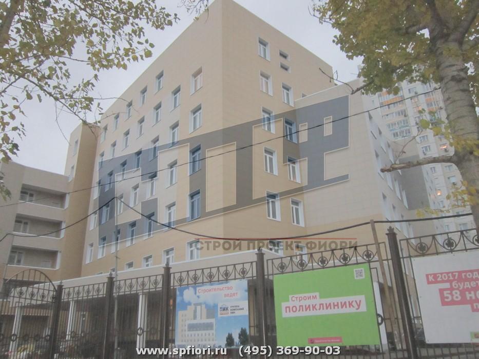 Здание поликлиники на Волжском бульваре в г.Москва